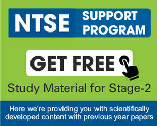 NTSE Stage-1 2018-19 Answer Key, Solutions and Detailed