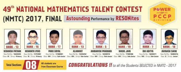 NMTC-Stage-2-Result-2017