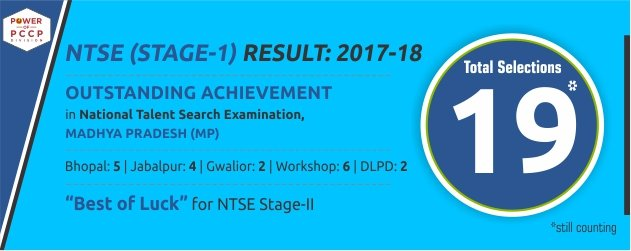NTSE-Stage-1-2018-MP