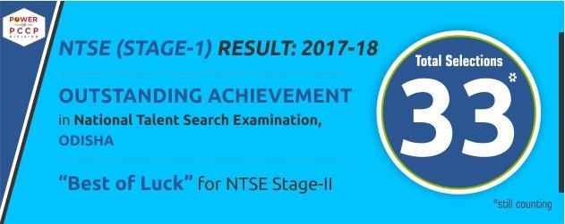 NTSE-Stage-1-2018-Odisha