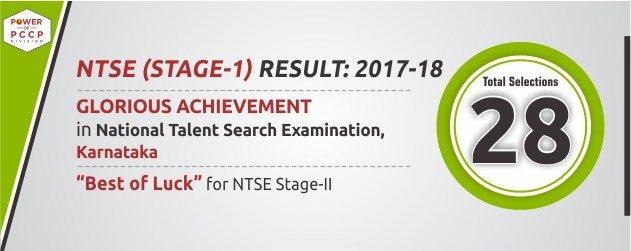 NTSE-Stage-1-2017-Result-Karnataka