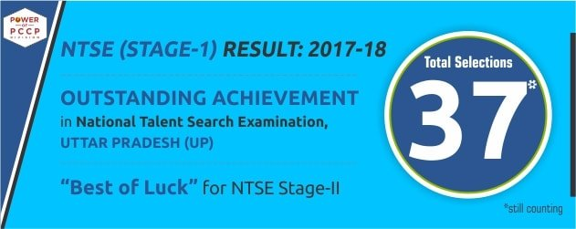 NTSE-Stage-1-2018-UP