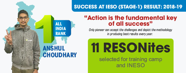IESO-Stage-1-2018-Result