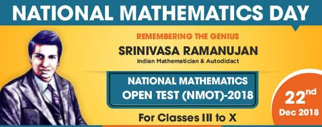 National Mathematics Open Test (NMOT) - 2018