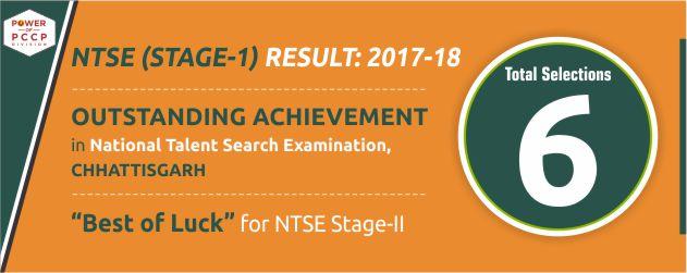 NTSE-Stage-I-Chhattisgar-Result