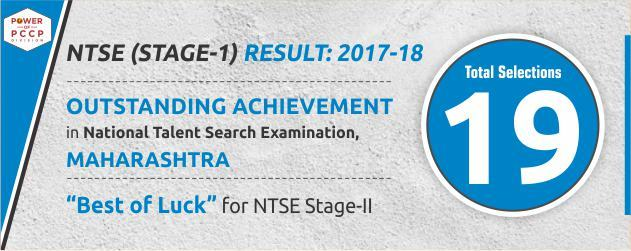 NTSE-Stage-I-Maharashtra-Result