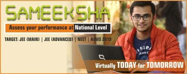 SAMEEKSHA : - ASSESS YOUR PERFORMANCE AT NATIONAL LEVEL