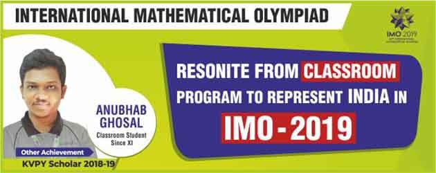 International Mathematical Olympiad: RESONite Anubhab Ghosal will represent India