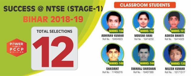 NTSE-Stage-1-2018-Bihar-Result