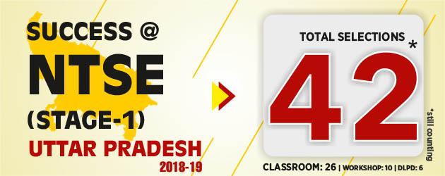 NTSE-Stage-1-2018-Utter-Pradesh-Result