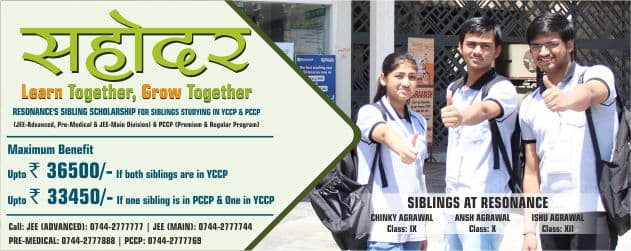 Sahodar : Learn Together,Grow Together (SIBLING SCHOLARSHIP FOR SIBLINGS STUDYING IN YCCP & PCCP)