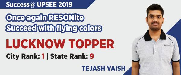 UPSEE 2019 Topper