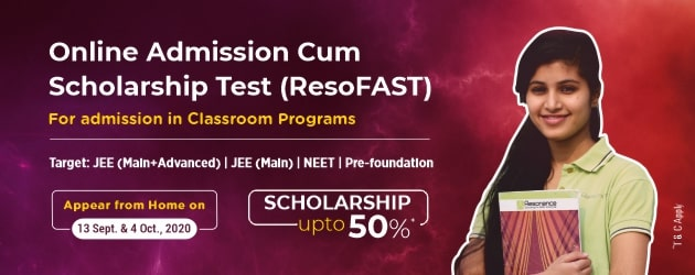 ONLINE ADMISSION CUM SCHOLARSHIP TEST