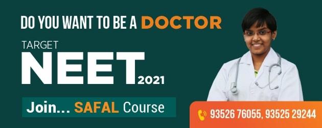 SAFAL MR Course