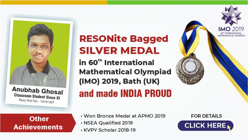 IMO 2019 Result: RESONite Anubhab won Silver Medal for India