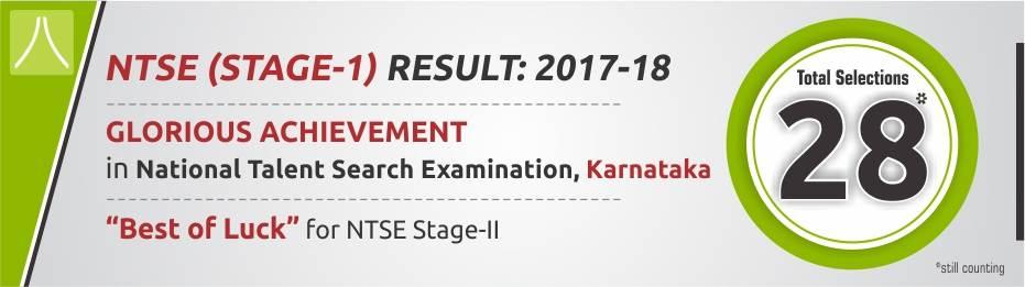 Karnataka NTSE Stage-1 Result