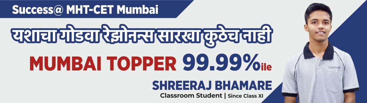MHT-CET- RESONite Shreeraj becomes Mumbai Topper