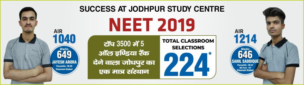 NEET 2019 Result- Students of Resonance Jodhpur performed brilliantly
