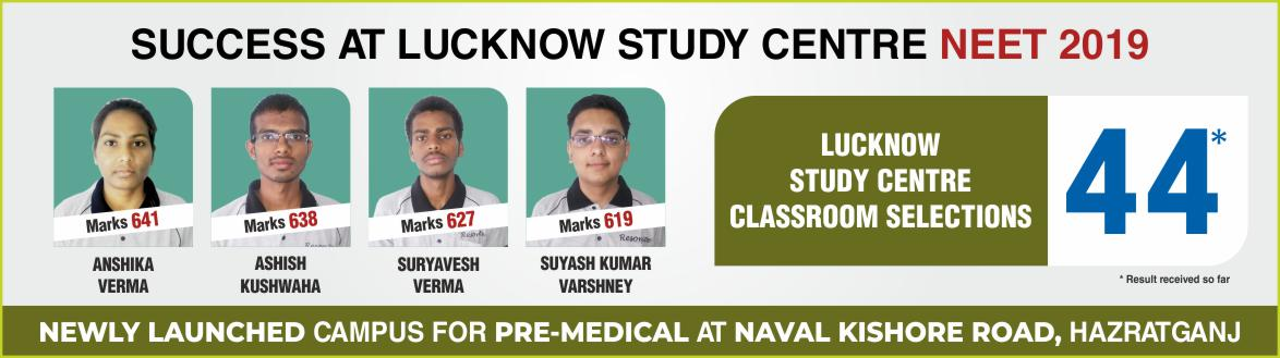 NEET 2019 Result- Students of Resonance Lucknow performed brilliantly