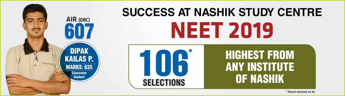 NEET 2019 Result- Students of Resonance Nashik performed brilliantly