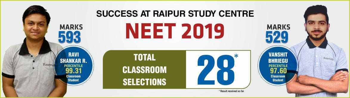 NEET 2019 Result- Students of Resonance Raipur performed brilliantly