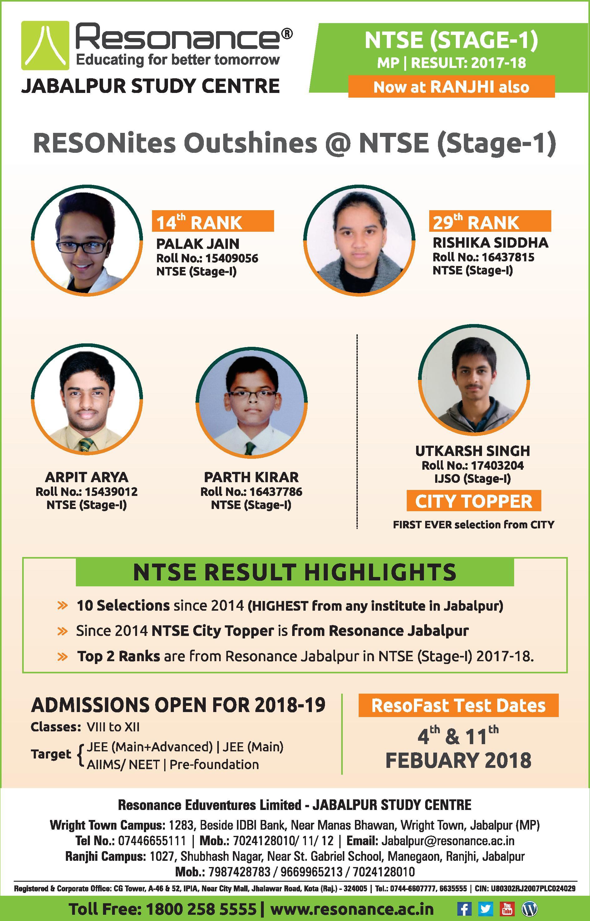 NTSE Result 2017