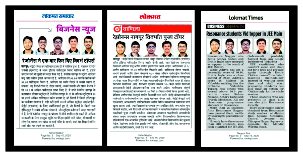 Resonance creates Vidarbha toppers once again