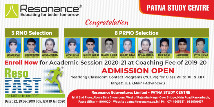 RMO and PRMO Result at Patna Study Centre