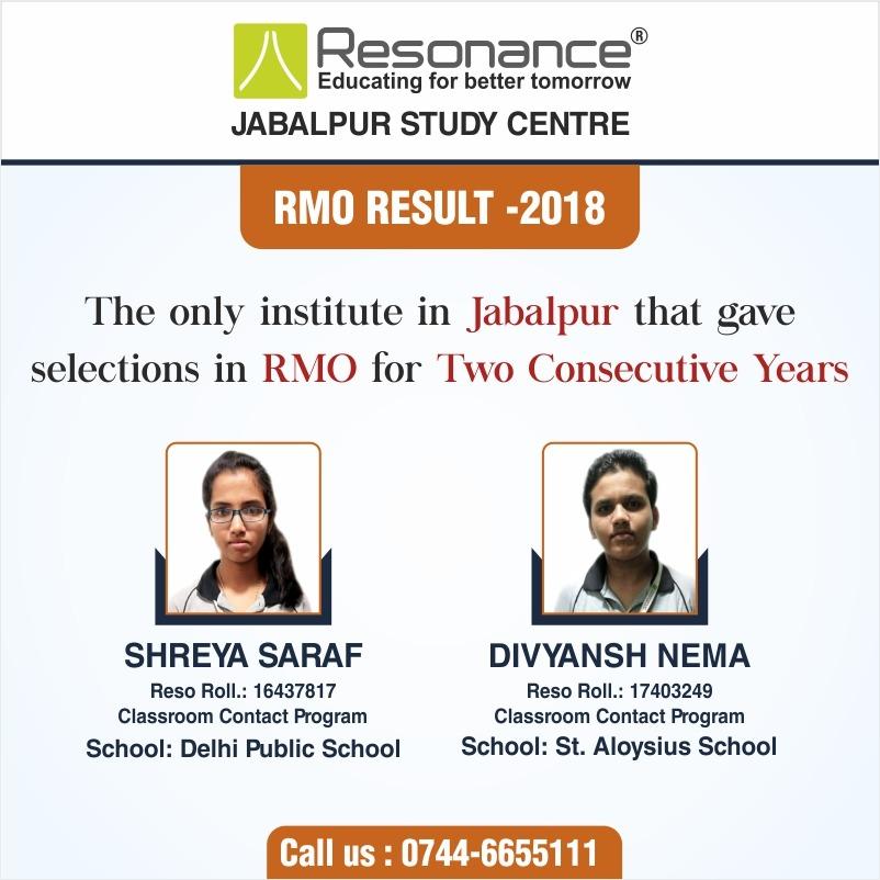 RMO Result 2018