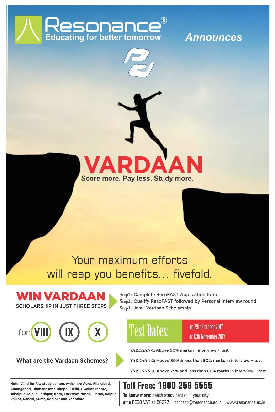 VARDAAN Special Scholarships