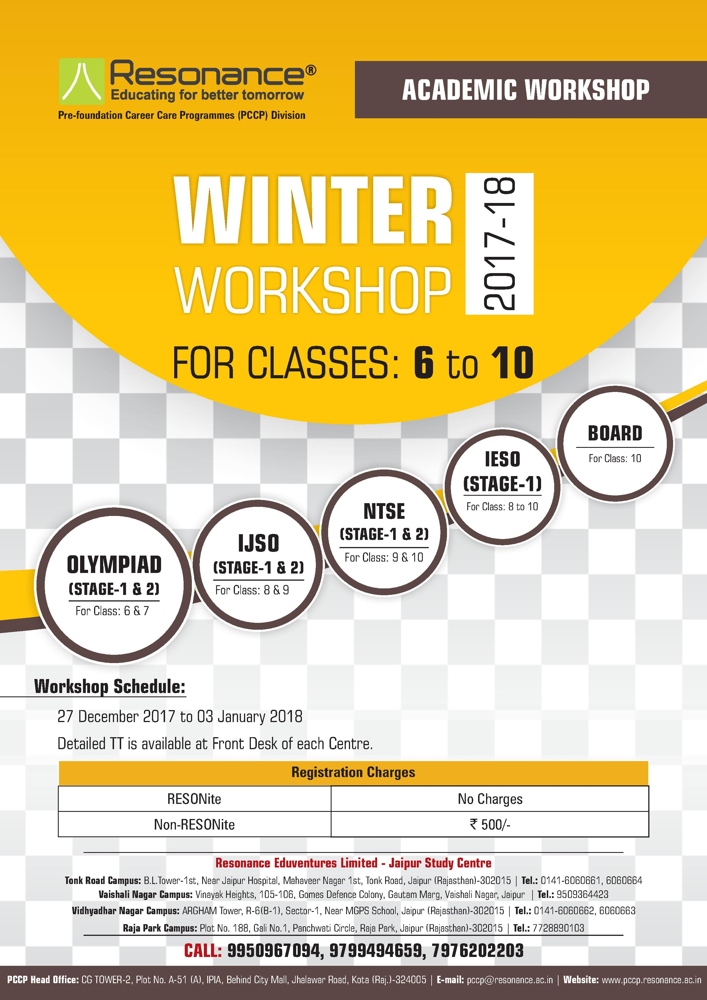 Winter Workshop 2017-18 for 6th to 10th Class